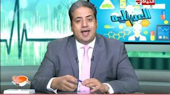العيادة-ايهاب-سعد