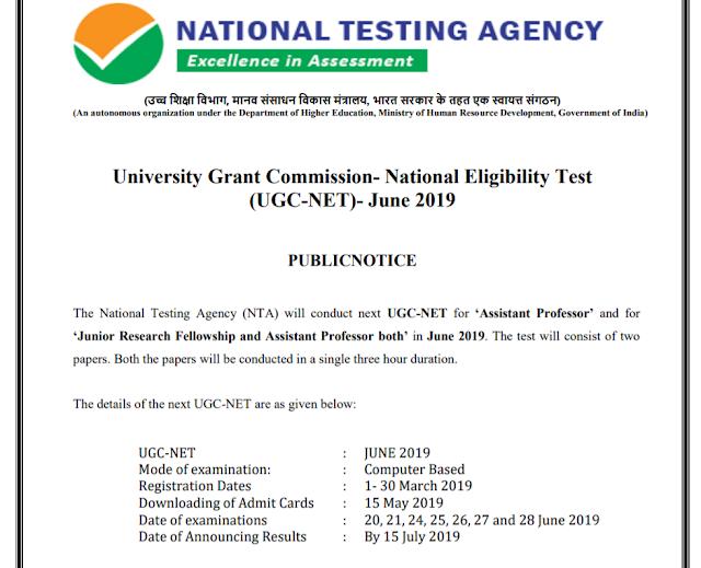NTA CBSE NET June 2019 Online Application Form - Exam Analysis 2019