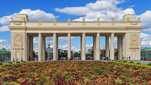 Gorky Park, Moskow
