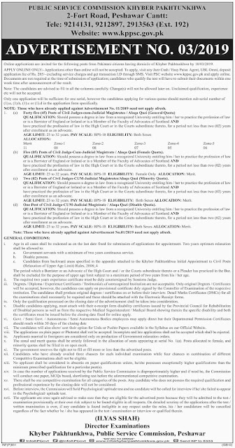 Public Service Commission KPK Jobs 2019 KPPSC Apply Online Vacancies Advertisement 3/2019 Latest