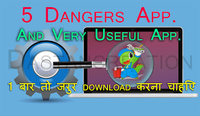 5 most Important useful dangers Application, most useful apps for Android,Call India - IntCall, Fake Call, Salient Eye, Home Security Camera & Burglar Alarm, Salient Eye Security Remote, Brave Browser: Fast AdBlocker, Find My Kids: Child GPS-watch & Phone Tracker, Chat with parents, PC Remote