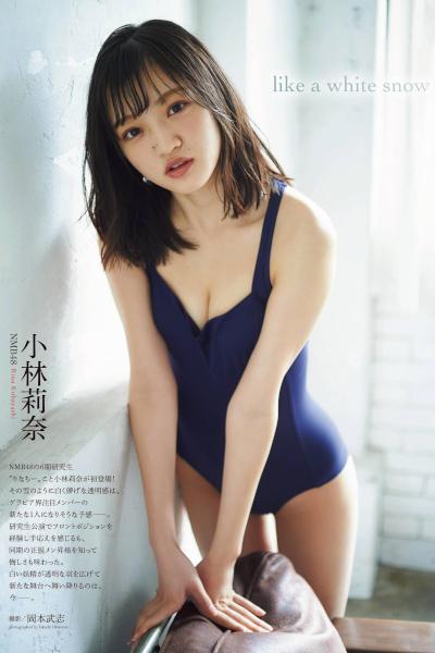 Rina Kobayashi 小林莉奈, ENTAME 2020.02 (月刊エンタメ 2020年2月号)