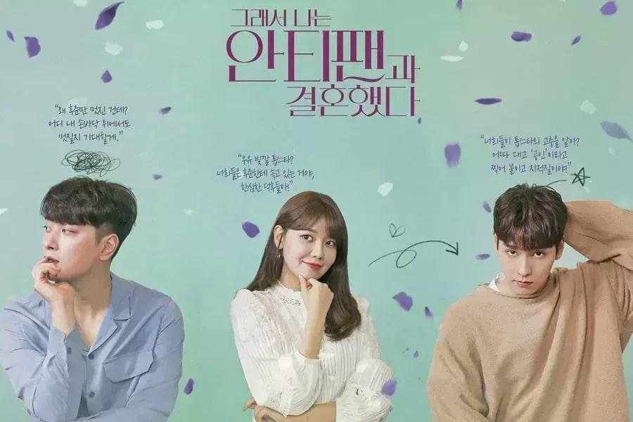 Download Drama Korea So I Married an Anti-Fan Sub Indo Batch