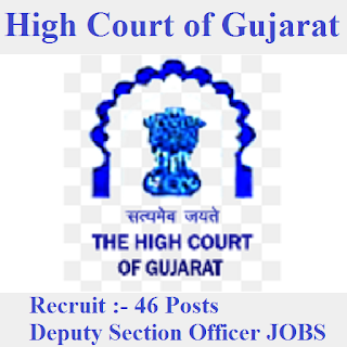 High Court of Gujarat, Gujarat HC, High Court, Section Officer, Graduation, freejobalert, Sarkari Naukri, Latest Jobs, gujarat hc logo