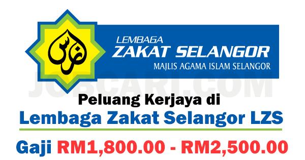 Iklan Jawatan Lembaga Zakat Selangor 2017