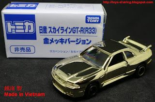 Tomica - Special - Nissan GT-R R33 Gold Plated / Chrome