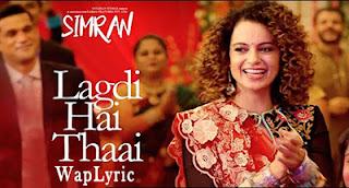 Lagdi Hai Thaai Song Lyrics simran