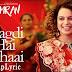 Lagdi Hai Thaai Song Lyrics | Kangana Ranaut | Simran