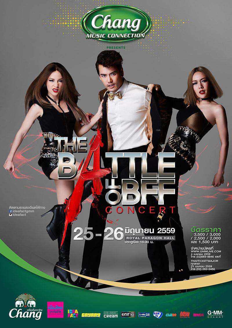 Concert New Jiew & Aof – The Battle of BFF (2016) นิว-จิ๋ว-อ๊อฟ – ดิ แบทเทิ่ล ออฟ บีเอฟเอฟ คอนเสิร์ต