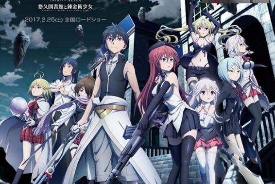 Trinity Seven the Movie: Eternity Library and Alchemic Girl (2017) Film Subtitle Indonesia Streaming Movie Download