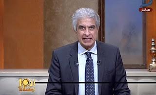 برنامج العاشرة مساءاً حلقة الأحد 17-12-2017 وائل الإبراشى