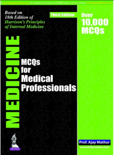Medicine MCQs for Medical Professionals - 3rd Edition (2013