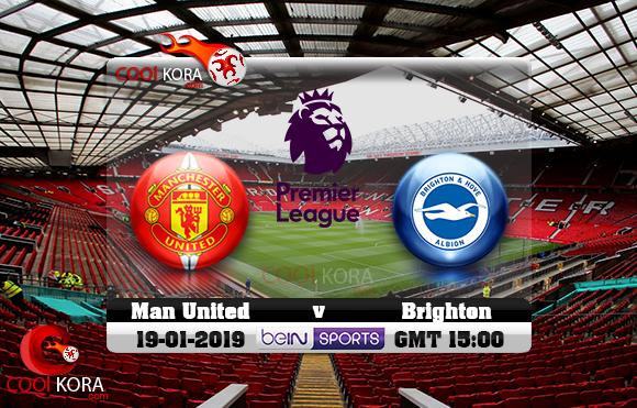 مشاهدة مباراة مانشستر يونايتد وبرايتون اليوم 19-1-2019 في الدوري الإنجليزي