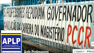 Professores da rede estadual paralisam dias 2 e 3 e sinalizam greve geral