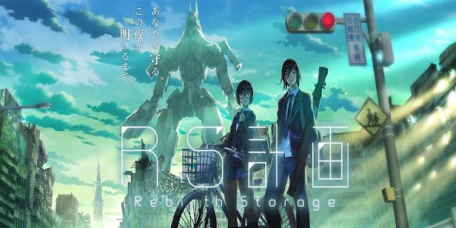 RS Keikaku: Rebirth Storage (2016)