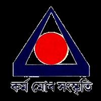 Assam Jatiya Bidyalay Noonmati, Guwahati Job 2019 - Vacancy