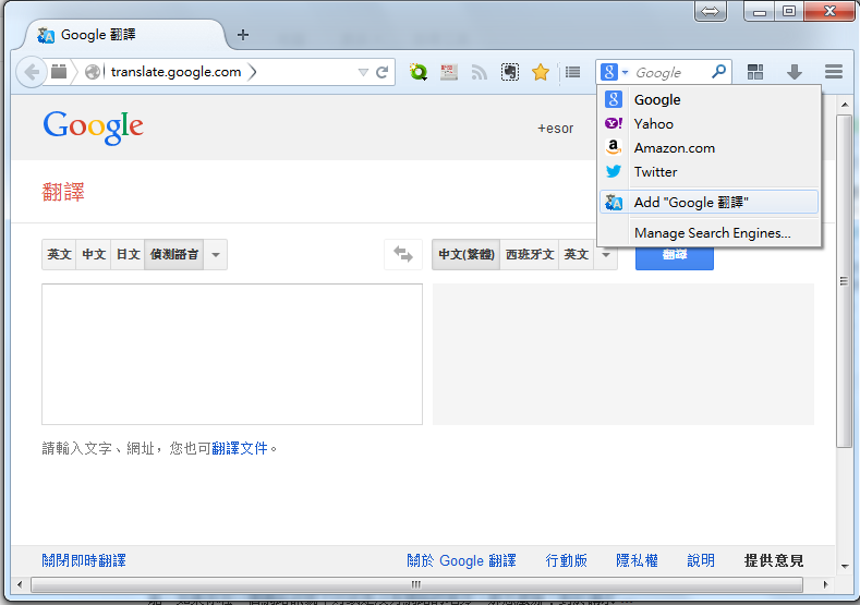 google翻譯字典中翻英|- google翻譯字典中翻英| - 快熱資訊 - 走進時代