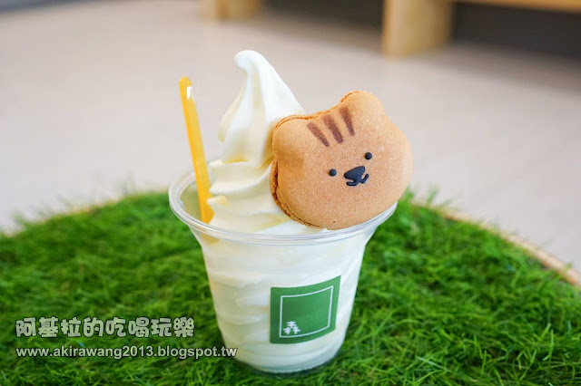 12891093 973127499407162 2805145874363606409 o - 咖啡甜點|森淇淋