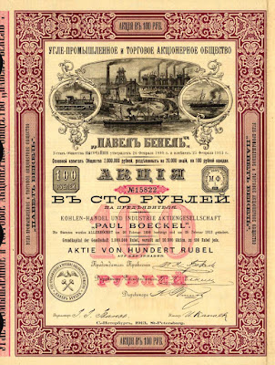 share certificate in the Paul Boeckel trading company  with vignette of factory