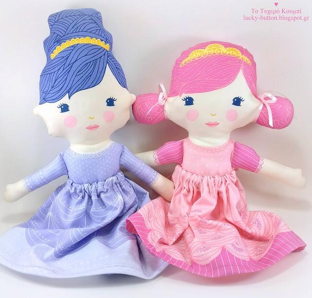 """Once Upon a Time""  πάνινες κούκλες πριγκίπισσες"