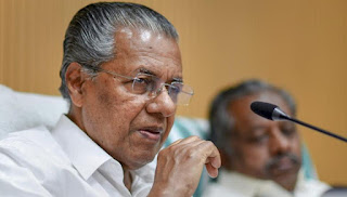 kerala-cm-must-face-corruption-probe-cbi