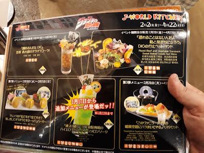 Visita al J-WORLD y la zona de Jojo's Bizarre Adventure - Un paseo por Tokyo.