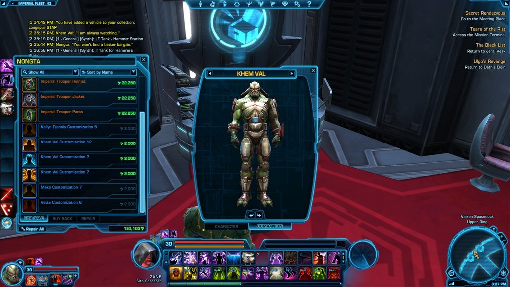 Mobile Security Key Swtor