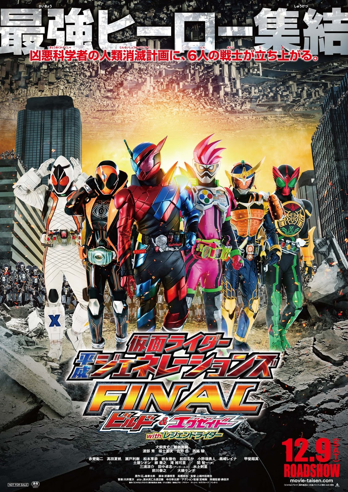 Kamen Rider Heisei Generations Final Subtitle Indonesia