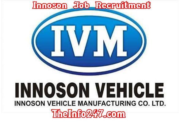 Innoson Recruitment 2018 - Apply Here
