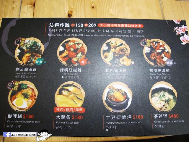 IMG 0719 - 【台中美食】大發炸雞 | 超好吃的韓式沾料炸雞,每一口都很啾C,還有韓式熱炒也令人驚艷啊!