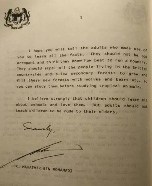 Jawapan Balas Tun Mahathir Untuk Surat Kanak-Kanak England Pada 1987