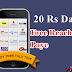 Bina Apps Download Ya Reffer Kiye Reacharge Kaise Earn Kare
