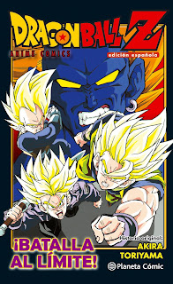 https://nuevavalquirias.com/dragon-ball-z-batalla-al-limite.html