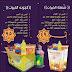 عروض خيرات ماركت مصر 2018 khairat market شنطة رمضان وكرتونة رمضان حتى 18 مايو