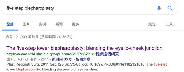 眼袋-5-step%2Bsearch%2Bresults%2B600