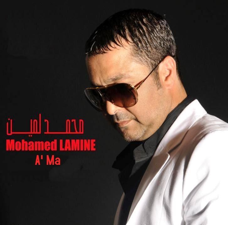 Mohamed Lamine-A' Ma 2014