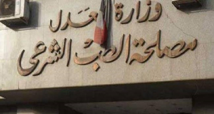 مصر : طبيب يفجر مفاجأة بشأن وفاة مجدي مكين في قسم شرطة الأميرية