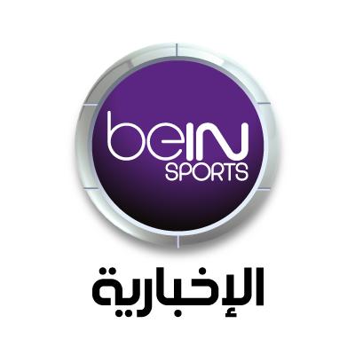 beIN Sports News HD - Es'Hail Sat New Frequency
