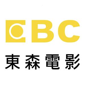 東森電影臺-Taiwan ETTV Movie HD [CH 062]   線上看LIVE