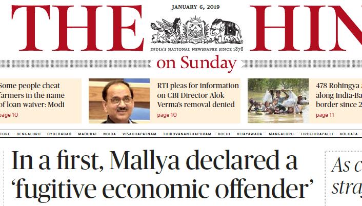 The Hindu ePaper Download 6th January 2019