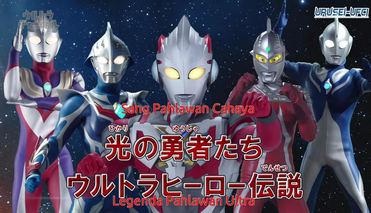 download ultraman gaia movie sub indo
