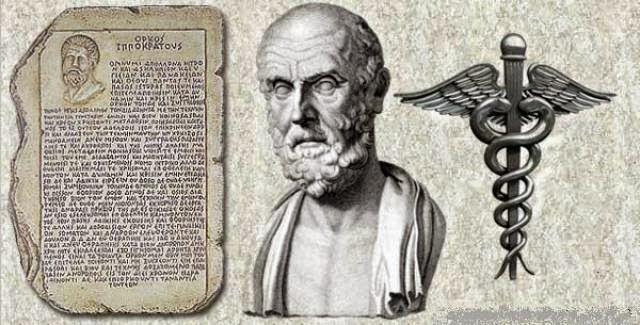 Ο Όρκος του Ιπποκράτη στα αρχαία ελληνικά