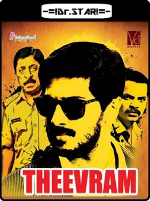 Theevram 2012 Dual Audio 720p UNCUT HDRip 1.2Gb x264