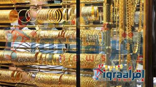 سعر الذهب اليوم الاحد 26-3-6-2016 | اسعار الذهب فى مصر اليوم سعر عيار 21 وعيار 24 وعيار 28