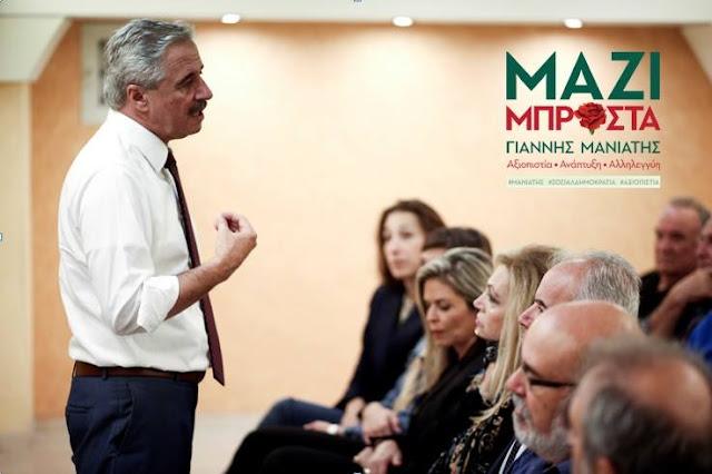 Γ. Μανιάτης: Χρειαζόμαστε νέο κόμμα, νέα ηγεσία