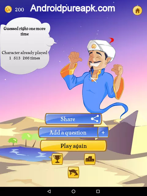Akinator the Genie Apk Download