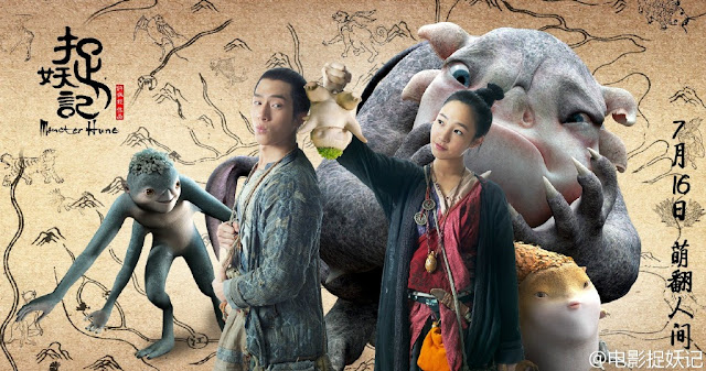 Monster Hunt c-movie 2015