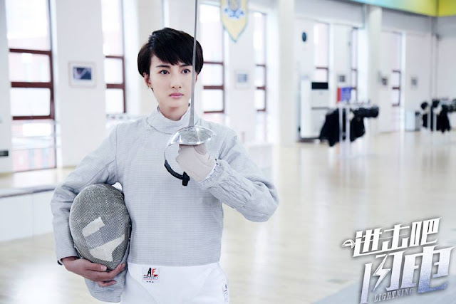 Feng Wen Juan Lightning c-drama