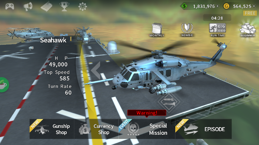 gunship helicopter 3d