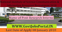 National Institute of Science Communication and Information Resources Recruitment 2018– Research Interns